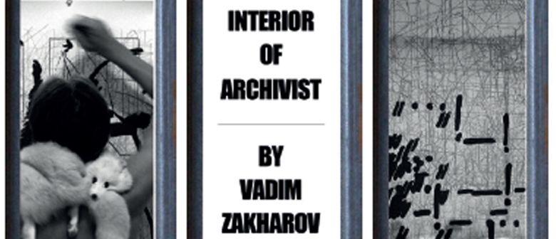"""""""Interior of Archivist"""" by Vadim Zakharov"""