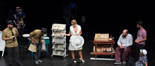 Motif Theater: ABGESAGT