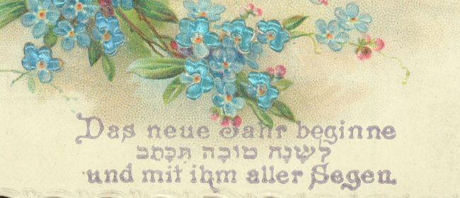 7. Wiener Jüdisches Neujahrskonzert