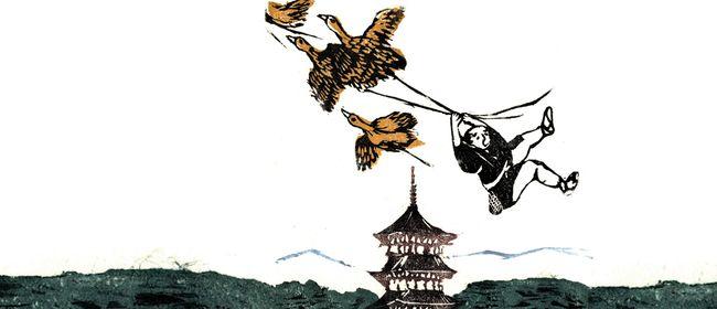 Märchen-Menü Mukashi Banashi II im Sakai