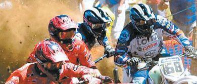 48. Internationale Motocross-Europameisterschaft