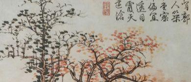 Qigong Kurse in Altach und Hohenems