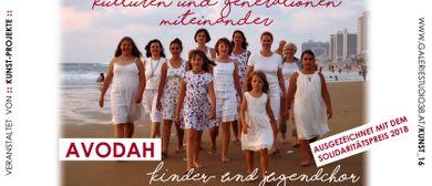 lebenslinien mit dem AVODAH Kinder- und Jugendchor