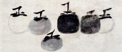 Daoismus in der chinesischen Kunst