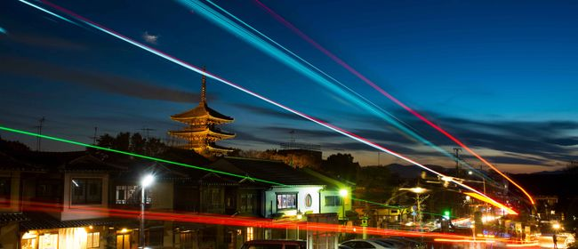 Japan im Fokus